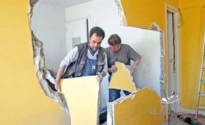 Демонтаж внутренних перегородок в квартире